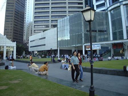 Singapore Stock Exchange Center Sgx Center Tower 1 & Tower 2